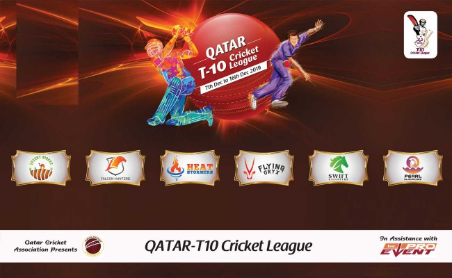Qatar Cricket League Kicks Off Saturday