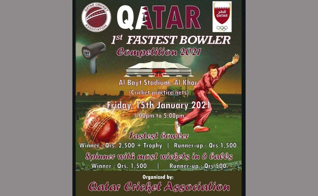 1 st Fastest Bowler Competition 2021 Al Bayt Stadium, Al Khor